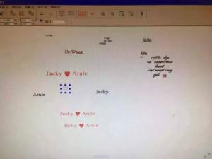 2.电脑设计文字字体